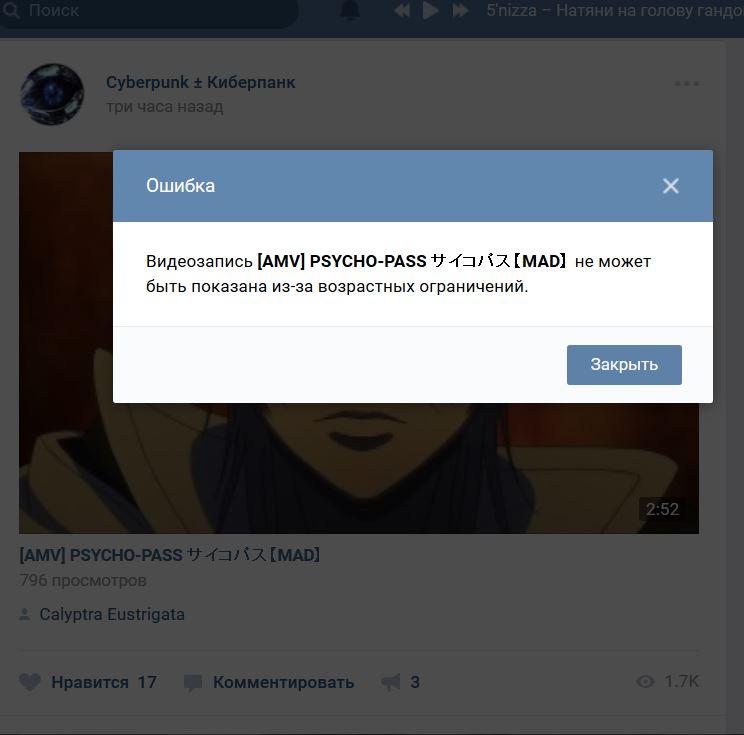 http://s9.uplds.ru/0sdDb.jpg