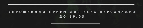 http://s9.uplds.ru/NEXYx.jpg