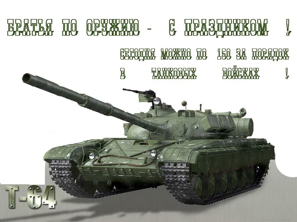 http://s9.uplds.ru/Psr6d.jpg