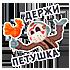 http://s9.uplds.ru/b0Q4S.png
