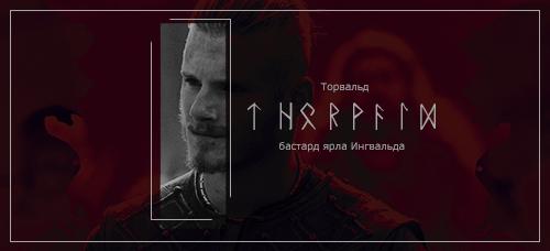 http://s9.uplds.ru/fMNaL.png