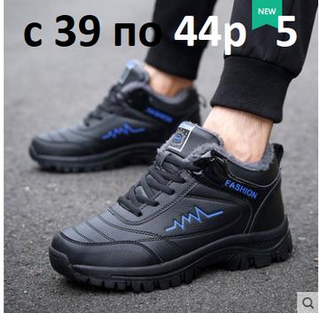 http://s9.uplds.ru/t/5PybU.png