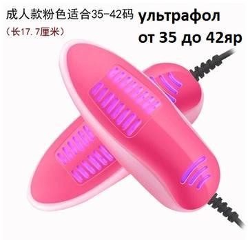 http://s9.uplds.ru/t/5a1zb.jpg