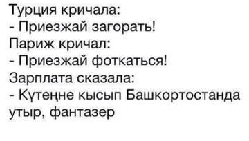 http://s9.uplds.ru/t/62gCx.jpg