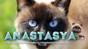 http://s9.uplds.ru/t/87lKB.png