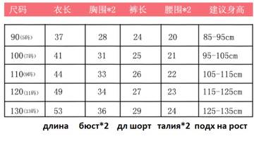 http://s9.uplds.ru/t/9cMhU.jpg