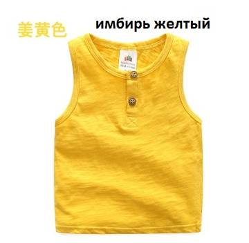 http://s9.uplds.ru/t/EKlYV.jpg