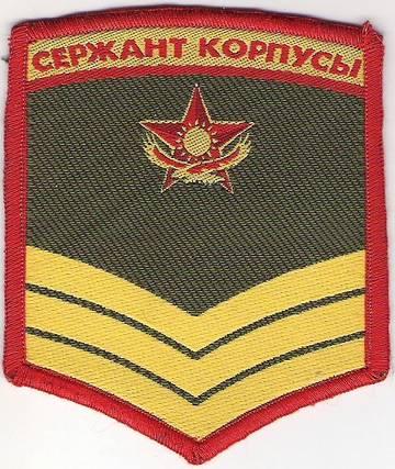 http://s9.uplds.ru/t/FXeLR.jpg