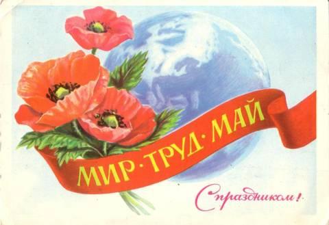 http://s9.uplds.ru/t/Gyjp7.jpg