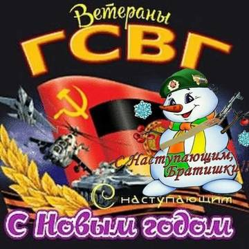 http://s9.uplds.ru/t/KDMAJ.jpg
