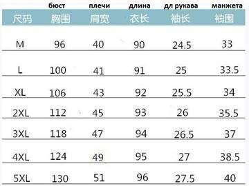 http://s9.uplds.ru/t/LmYiT.jpg