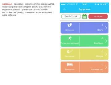 http://s9.uplds.ru/t/OlBe7.jpg