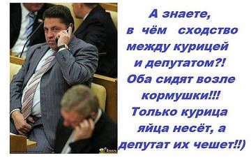 http://s9.uplds.ru/t/QoK2C.jpg