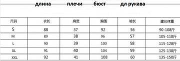 http://s9.uplds.ru/t/U5lsy.jpg