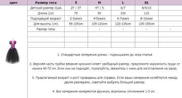 http://s9.uplds.ru/t/UYpz2.jpg