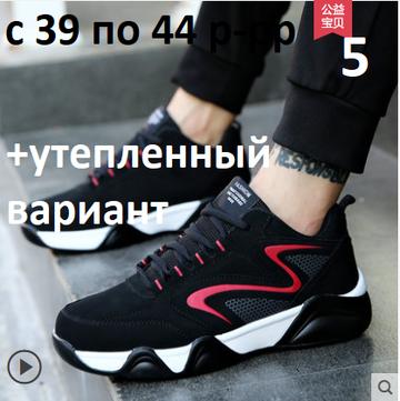 http://s9.uplds.ru/t/X3Vxl.png