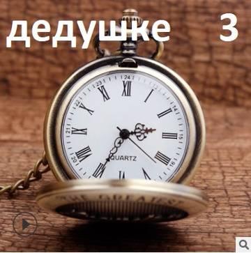 http://s9.uplds.ru/t/aYCeE.jpg