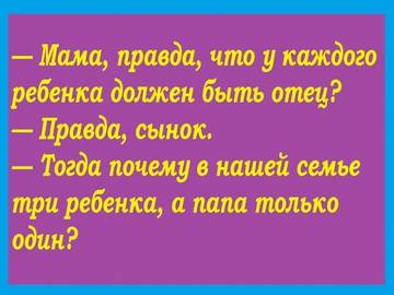 http://s9.uplds.ru/t/cy8xQ.jpg
