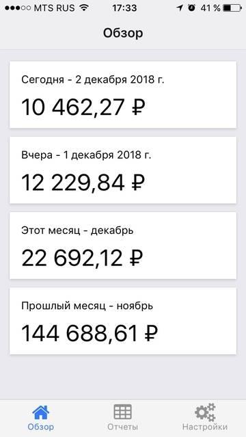 http://s9.uplds.ru/t/iFGP9.jpg