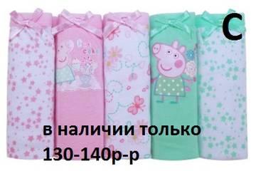 http://s9.uplds.ru/t/pNzxq.jpg