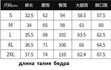 http://s9.uplds.ru/t/q1Mcr.jpg
