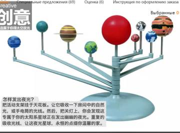 http://s9.uplds.ru/t/quYMh.jpg
