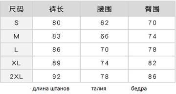 http://s9.uplds.ru/t/s8HGF.jpg