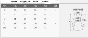 http://s9.uplds.ru/t/v7rnA.jpg