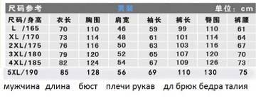 http://s9.uplds.ru/t/vgGH1.jpg