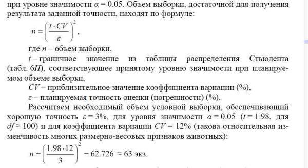 http://s9.uplds.ru/t/w2Cz4.jpg