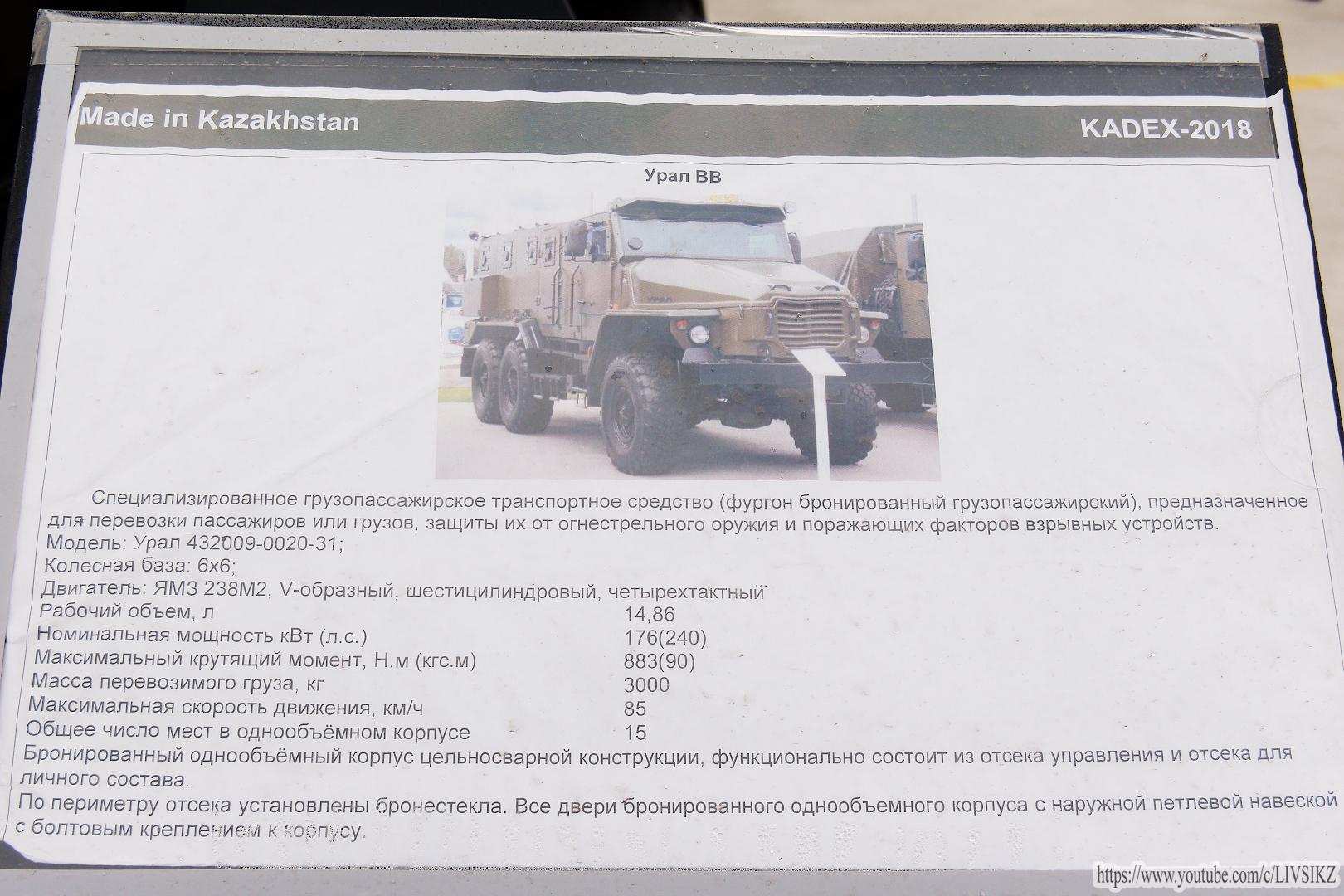 http://s9.uplds.ru/v8xAu.jpg