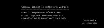 http://s9.uplds.ru/t/9sl1m.png