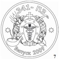 http://s9.uplds.ru/t/F4pwI.jpg