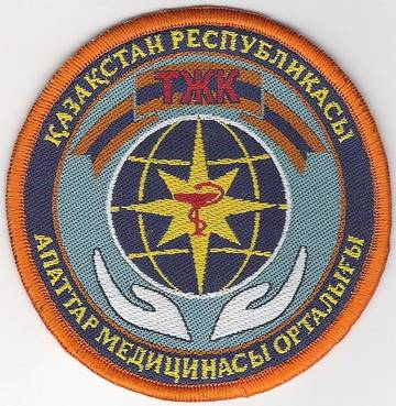 http://s9.uplds.ru/t/Lp4rh.jpg