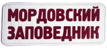 http://s9.uplds.ru/t/U4q2E.jpg