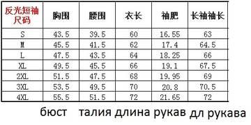 http://s9.uplds.ru/t/YT5EF.jpg
