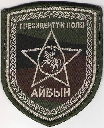 http://s9.uplds.ru/t/gdTV2.jpg
