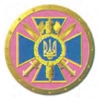 http://s9.uplds.ru/t/oVNpQ.jpg
