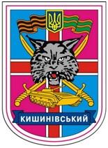 http://s9.uplds.ru/t/wOoHQ.jpg